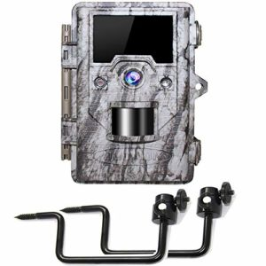 OM550 Trail Camera and Camera Mount Bundle